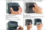 台达VFD002E21A变频器用户手册