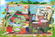 人教版pep小学英语四年级下点读软件2014