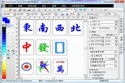Moshidraw 2015.10 中文简体无驱专用免费版