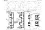 台达VFD022EL23A变频器用户手册