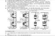 台达VFD004EL23A变频器用户手册