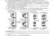 台达VFD004EL21A变频器用户手册