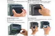 台达VFD185E43A变频器用户手册