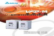 台达VFD055M53A变频器用户手册