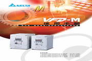 台达VFD037M43A变频器用户手册