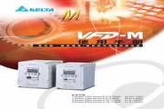 台达VFD022M21A变频器用户手册