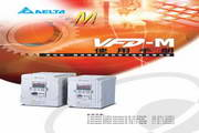 台达VFD015M23A变频器用户手册
