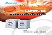 台达VFD015M21A变频器用户手册