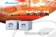 台达VFD007M21A变频器用户手册