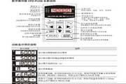 台达VFD004E21P变频器用户手册