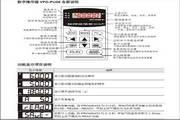 台达VFD004E11P变频器用户手册