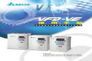 台达VFD550V43C-2变频器用户手册
