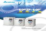 台达VFD370V43A-2变频器用户手册