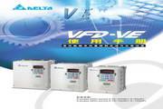 台达VFD185V43A-2变频器用户手册