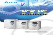台达VFD150V43A-2变频器用户手册