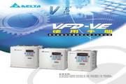 台达VFD075V43A-2变频器用户手册