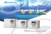 台达VFD022V43A-2变频器用户手册
