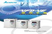 台达VFD022V23A-2变频器用户手册