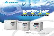 台达VFD015V43A-2变频器用户手册