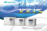 台达VFD007V43A-2变频器用户手册