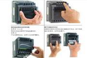 台达VFD015E43C变频器用户手册