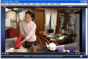 军港速达直播厅(全新版) 3.0.0.1