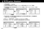 三星YP-53X MP3播放器使用说明书