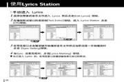三星YP-53H MP3播放器使用说明书