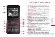 LG N430BB手机使用说明书