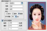 人脸检测控件 1.0