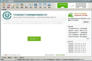 ImapBox 邮箱网盘