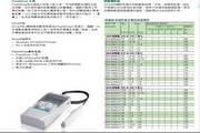 ABB ACS355-03U-04A1-4+B063变频器用户手册