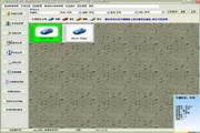 物流运输车辆管理软件增强版 ..