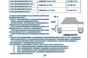 欧瑞传动E1000-1600T3变频器说明书