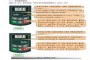 欧瑞传动E1000-5000T3变频器说明书