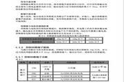 科创力源KOC-G5-280T4变频器使用说明书
