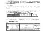 科创力源KOC-G5-220T4变频器使用说明书