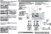 三星UA40EH5080液晶彩电使用说明书