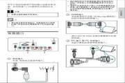 飞利浦24PFL3130/T3液晶彩电使用说明书