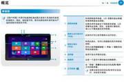 三星Smart PC 500T1C-A01平板电脑说明书