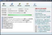 PDF转换通 2.20