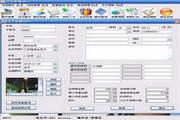 龙迅会员管理系统A6++ 1.0