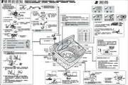 海尔XQS70-M8286洗衣机使用说明书
