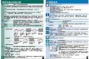 西门子XQG75-10S3N8洗衣机使用说明书