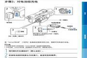 SONY索尼 G30H数码摄像机说明书