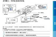 SONY索尼 VG30EH数码摄像机说明书