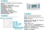 爱光MMP-5000L2低压电动机保护测控装置说明书
