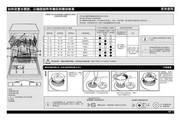 惠而浦ADG 6600洗碗机说明书