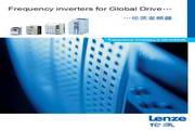 伦茨ESV112N02SL矢量型变频器使用说明书