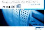 伦茨ESV112N02YM矢量型变频器使用说明书